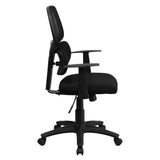 Mid-Back Mesh Swivel Task Chair Flexible Dual Lumbar Support & Arms