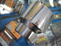 46mm GLAND NUT SOCKET