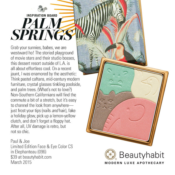 Paul & Joe, Limited Edition Face & Eye Color CS in Elephanteau (096), Beautyhabit