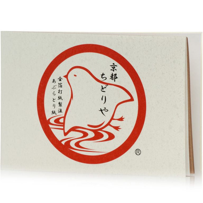 Japanese Oil-Blotting Face Paper