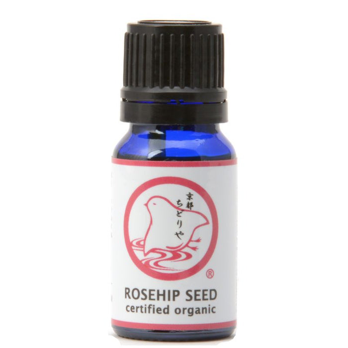 Chidoriya Organic Rosehip Seed Oil CO2 (0.33 oz)