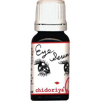 Chidoriya Eye Serum (10 ml)