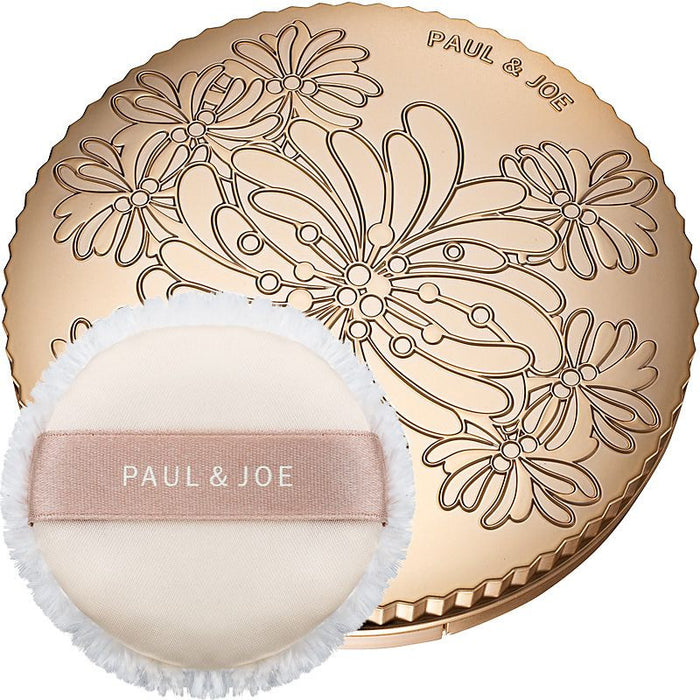 Pressed Face Powder Case + Puff