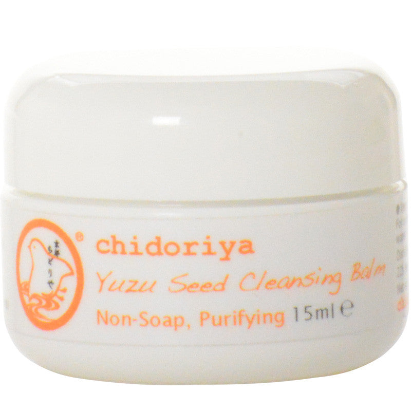 Yuzu Cleansing Balm