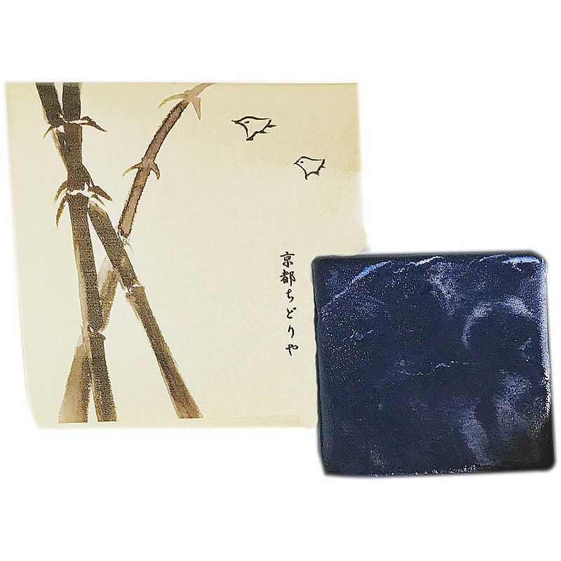 Chidoriya Organic Bamboo Charcoal Soap (2.67 oz) with packaging