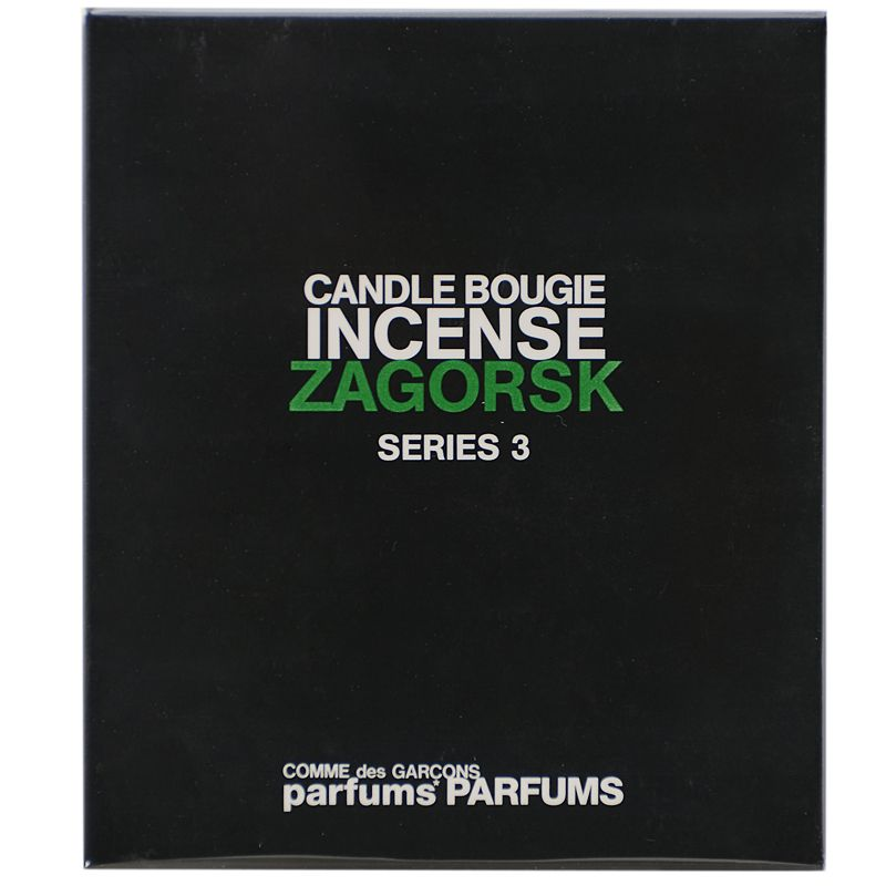 Comme des Garcons Incense Series 3 Zagorsk Candle box