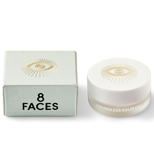 8 Faces Boundless Solid Oil (0.1 oz)