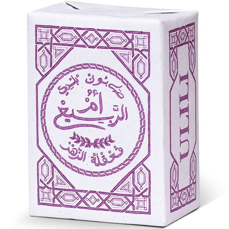 ULILI Moroccan Scents Scented Soap – Oum Rabie (150 g) wrapped