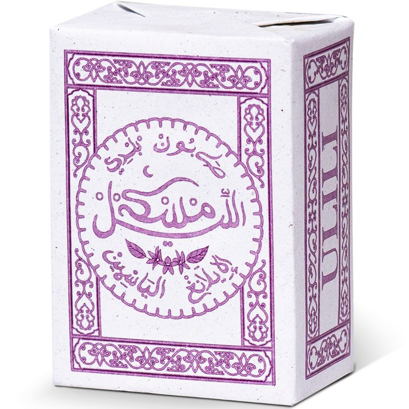 ULILI Moroccan Scents Scented Soap – Musk E'lil (150 g) wrapped