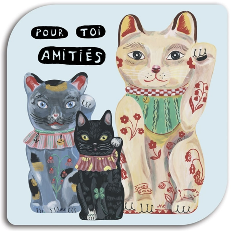 Avenida Home Hello My Friends Trivet (1 pc)