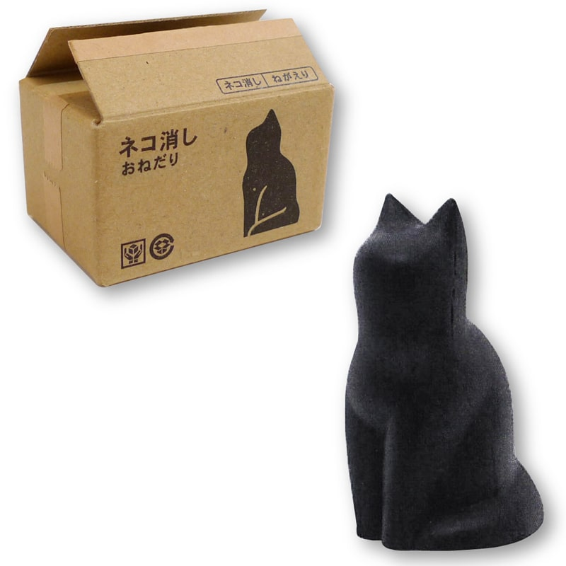 "Hot Cool Tokyo Cat In The Box Eraser ""Focused"" with box"