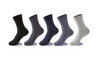 Image of Men's Bamboo Fiber Socks
