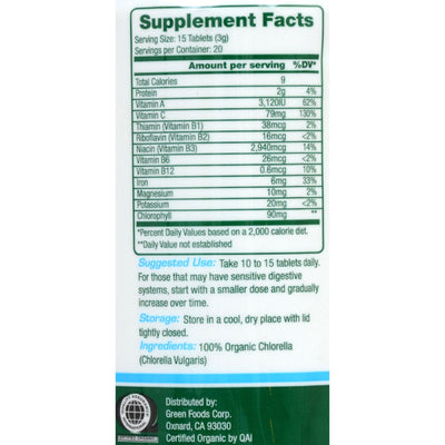 Green Foods Organic Chlorella - 200 mg - 300 Tablets