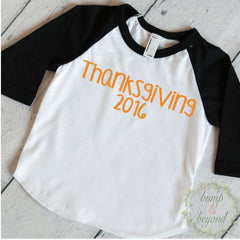 Kids Thanksgiving Shirts, Baby Thanksgiving Outfit, Thanksgiving Outfit Boy, Toddler Thanksgiving Outfit, Boy Thanksgiving Shirt 027 - Bump and Beyond Designs