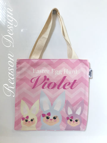 Personalised Easter Egg Hunt Tote
