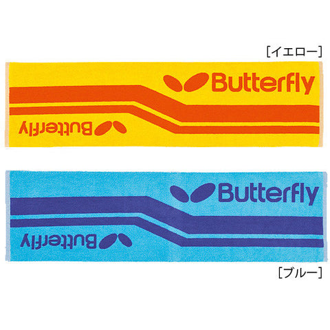 BUTTERFLY APTYA TOWEL - Accessories - SETTC