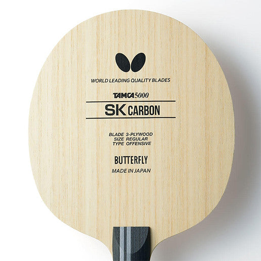 BUTTERFLY SK CARBON - Blades: Shakehand - SETTC