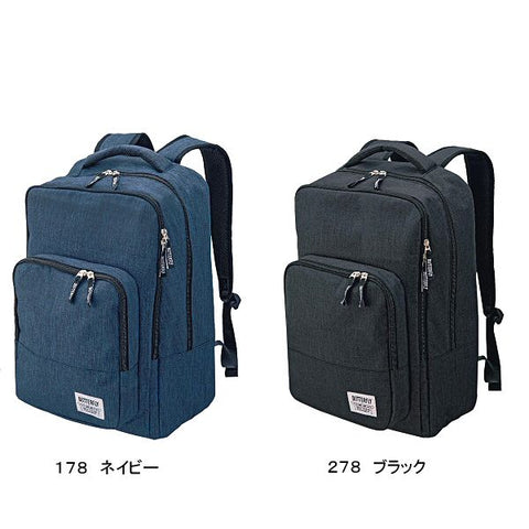 LADFIN RUCK - Case & Bag - SETTC