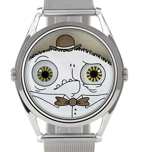 The Honourable P.N.D. watch