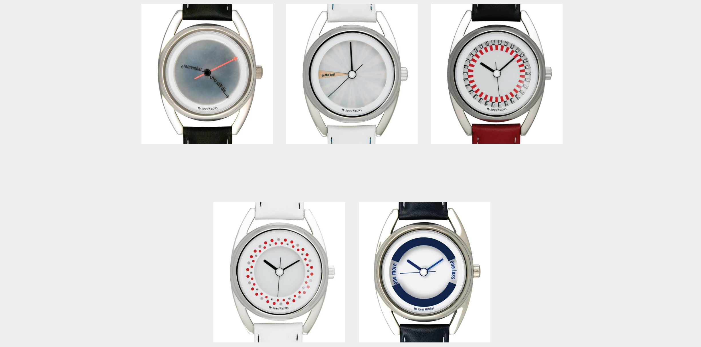 Watches from 2007 design archive