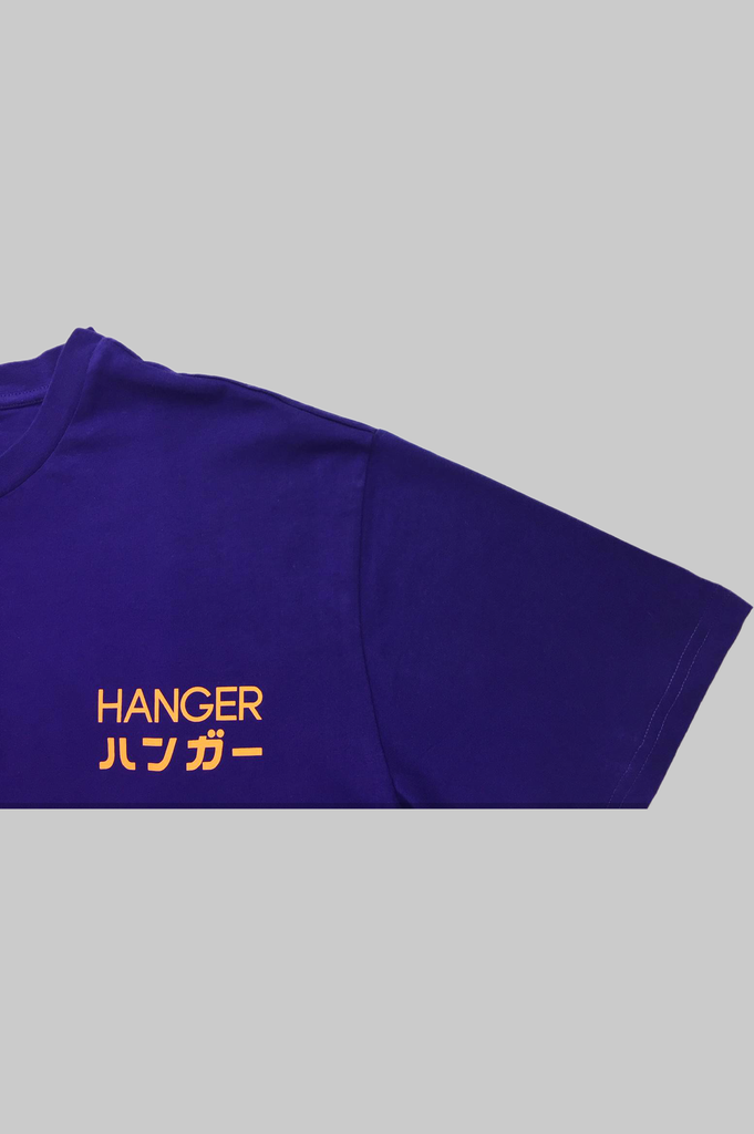 HANGER x UO Sleepy Chan Bathe Tee  - HANGER inc - Made in London Sustainable Ethical Designer Fashion Latex Rubber Clothing