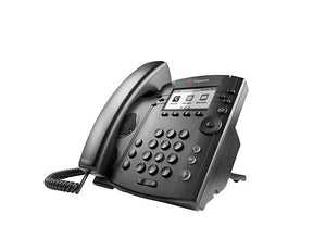 Polycom VVX 311 IP Phone - GB, Monochrome