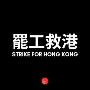 Happeriod Team supports strike on Sept 2 and 3
