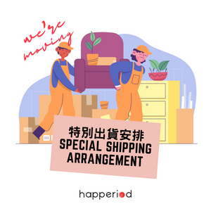 Special Shipping Arrangement