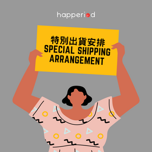 📦 Special shipping arrangement under recent epidemic situation 📦  (August 24 updated)