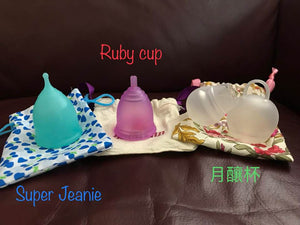 Super Jennie, Ruby Cup, 月釀杯_happeriod