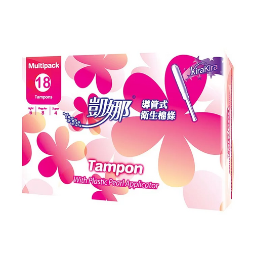 Kirakira Tampons with Plastic Pearl Applicator - Multipack (18pcs) - Happeriod