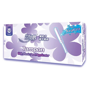 Kirakira Tampons with Plastic Pearl Applicator - Light (12pcs)