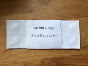 Milton Mini Sterilising Tablets (10pcs) - happeriod