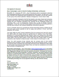 Press Release - 2015-12-15 - Asius Technologies Looks to China for Funding, Partnerships, and Success
