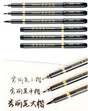 Soft Japanese Calligraphy Ink Brush Pens