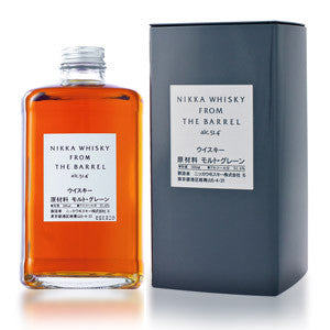Nikka Whisky From The Barrel - From $80.00 Per Bottle