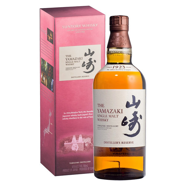 Suntory Yamazaki Single Malt Distiller's Reserve - From $185.00 Per Bottle