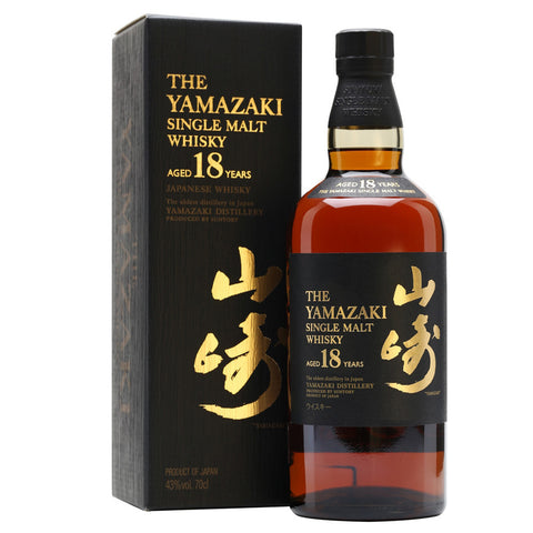 Suntory Yamazaki 18 Years - From $1588.00 Per Bottle