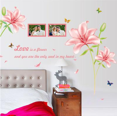 Pink Lilies Bedroom Wall Stickers