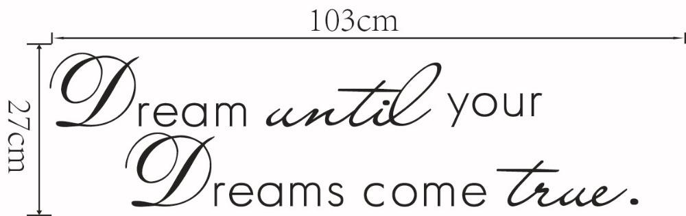 Dreams Come True Wall Stickers