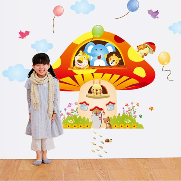 Mushroom House Kindergarten Wall Stickers