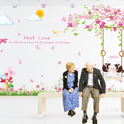 Flower Branches Swing Wall Stickers