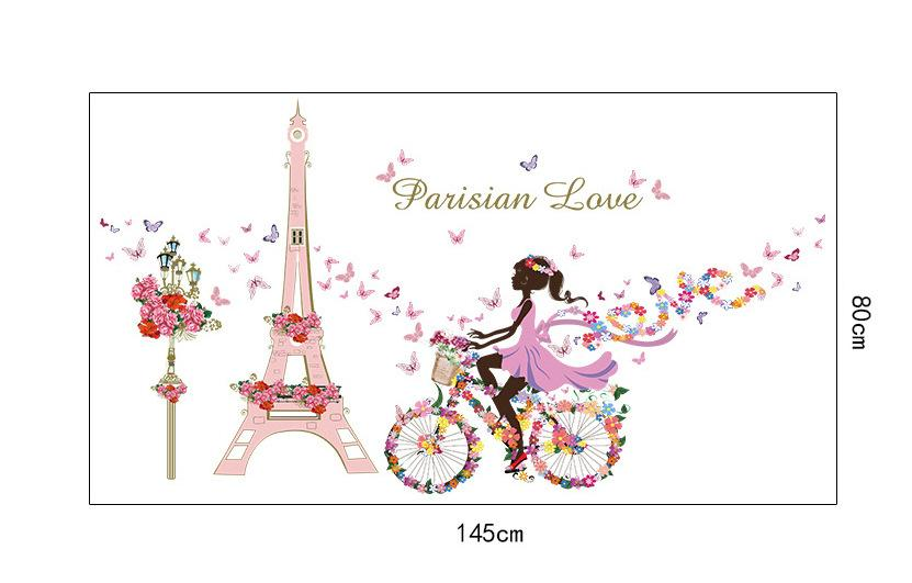 Paris Cycling Flower Girl Wall Sticker