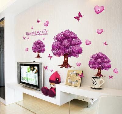 Purple Tree Love Butterfly Flower Wall Sticker
