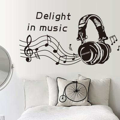 Headset Fashion Wall Stickers