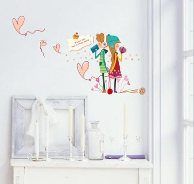 Elephant Height Cartoon Wall Stickers