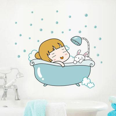 Take a Shower Wall Stickers
