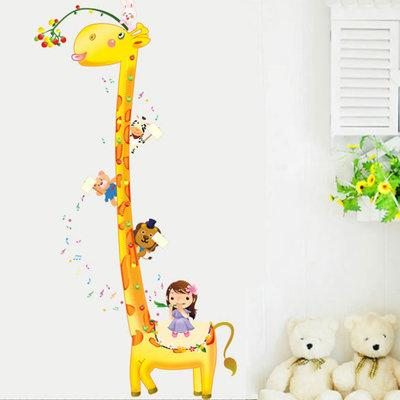 The Giraffe Height Wall Stickers