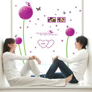 Purple Dandelion Flowers Wall Stickers