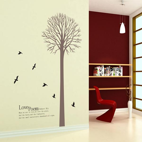 Tree & Birds Love Poem Wall Stickers